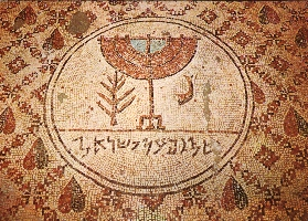 Mosaic Floor of Ancient Shalom Al Yisrael Synagogue